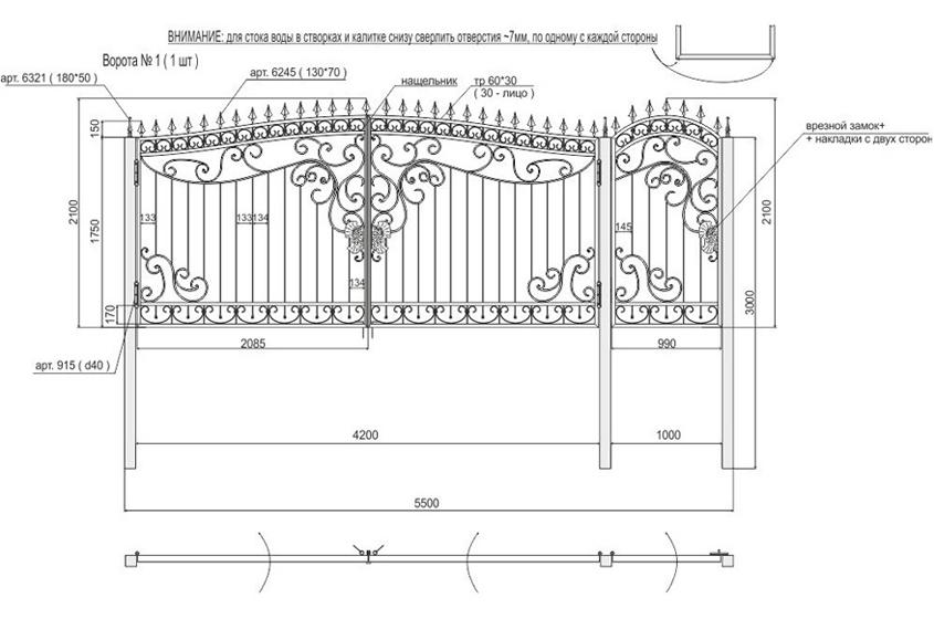 Распашные ворота своими руками чертежи схемы эскизы конструкция фото 468
